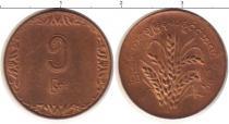 Каталог монет - монета  Бирма 5 пайс
