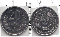 Каталог монет - монета  Узбекистан 20 тийин