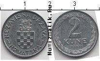 Каталог монет - монета  Хорватия 2 куны