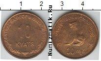 Каталог монет - монета  Мьянма 10 кьят