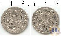 Каталог монет - монета  Гамбург 4 шиллинга