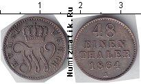 Каталог монет - монета  Мекленбург-Стрелитц 1/48 талера