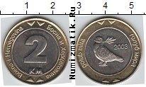 Каталог монет - монета  Босния и Герцеговина 2 марки