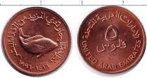 Каталог монет - монета  ОАЭ 5 филс