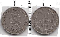 Каталог монет - монета  Болгария 10 стотинок