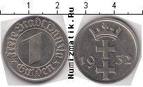 Каталог монет - монета  Данциг 1 гульден