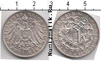 Каталог монет - монета  Бремен 2 марки