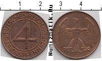 Продать Монеты Веймарская республика 4 пфеннига 1932 Бронза