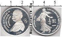 Каталог монет - монета  Антарктика 1/4 евро