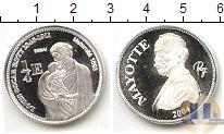 Каталог монет - монета  Майотта 1/4 евро