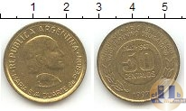 Каталог монет - монета  Перу 50 сентаво