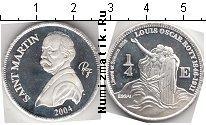 Каталог монет - монета  Святой Мартин 1/4 евро