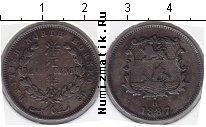 Каталог монет - монета  Борнео 1/2 цента