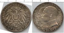 Продать Монеты Гессен-Дармштадт 5 марок 1904 Серебро