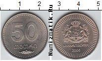 Новая монета грузии 50 тетрис 65 в рублях