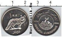 Каталог монет - монета  Курдистан 100 динар