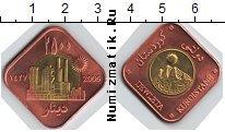 Каталог монет - монета  Курдистан 2500 динар