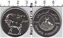 Каталог монет - монета  Курдистан 500 динар