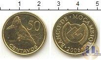 Каталог монет - монета  Мозамбик 50 сентаво
