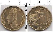 Каталог монет - монета  Остров Пасхи 10 песо
