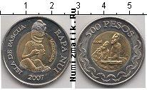 Каталог монет - монета  Остров Пасхи 500 песо