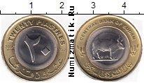 Продать Монеты Судан 20 пиастров 2006 Биметалл