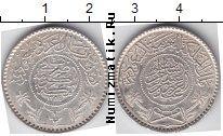 Каталог монет - монета  Саудовская Аравия 1/2 риала