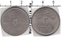 Каталог монет - монета  Саудовская Аравия 2 гирша