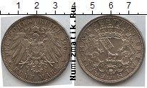 Каталог монет - монета  Бремен 5 марок