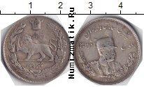 Каталог монет - монета  Иран 2 крана