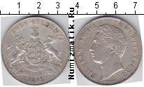 Каталог монет - монета  Вюртемберг 2 гульдена