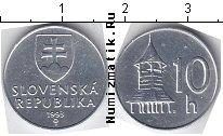 Каталог монет - монета  Словакия 10 хеллеров