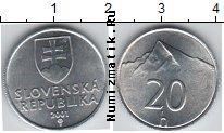 Каталог монет - монета  Словакия 20 хеллеров