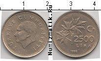 Каталог монет - монета  Турция 2500 лир