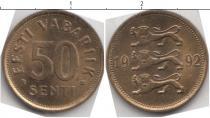 Каталог монет - монета  Эстония 50 сенти