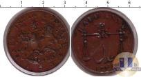 Каталог монет - монета  Бомбей 1/2 анны