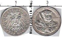 Каталог монет - монета  Саксен-Веймар-Эйзенах 5 марок