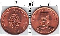 Каталог монет - монета  Бруней 1 сен