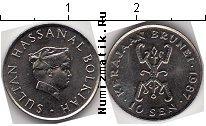 Каталог монет - монета  Бруней 10 сен