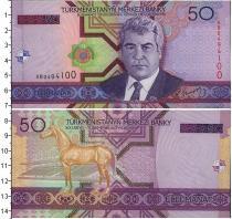 Каталог монет - монета  Туркменистан 20 тенге