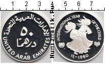 Каталог монет - монета  ОАЭ 50 дирхам