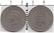 Каталог монет - монета  Бруней 20 сен