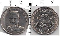 Каталог монет - монета  Бруней 50 сен