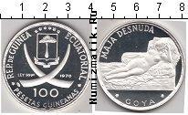 Каталог монет - монета  Экваториальная Гвинея 100 песет