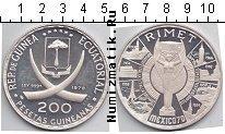 Каталог монет - монета  Экваториальная Гвинея 200 песет
