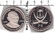 Каталог монет - монета  Экваториальная Гвинея 75 песет