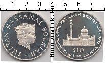 Каталог монет - монета  Бруней 10 долларов