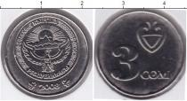 Каталог монет - монета  Кыргызстан 3 сома