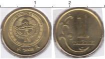 Каталог монет - монета  Кыргызстан 1 тыиын