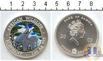 Продать Монеты Замбия 5000 квач 2003 Серебро